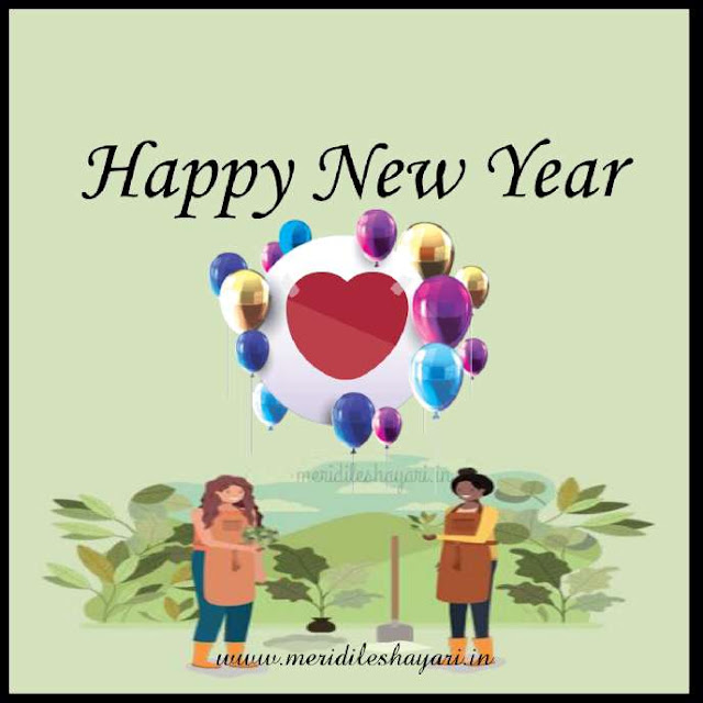 happy new year wishes sms messages in hindi