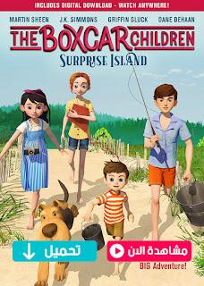 مشاهدة وتحميل فيلم The Boxcar Children: Surprise Island 2018 مترجم عربي