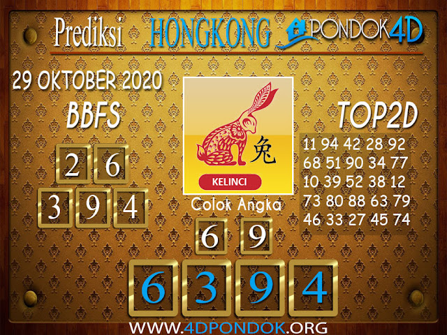 Prediksi Togel HONGKONG PONDOK4D 29 OKTOBER 2020