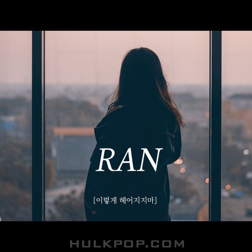 RAN – Don't leave me – Single