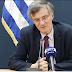 Σωτήρης Τσιόδρας: Οποιοσδήποτε πολίτης  με  ύποπτα συμπτώματα  θα ελέγχεται