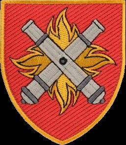 нарукавна емблема 27-ї  реактивної артилерійської бригади