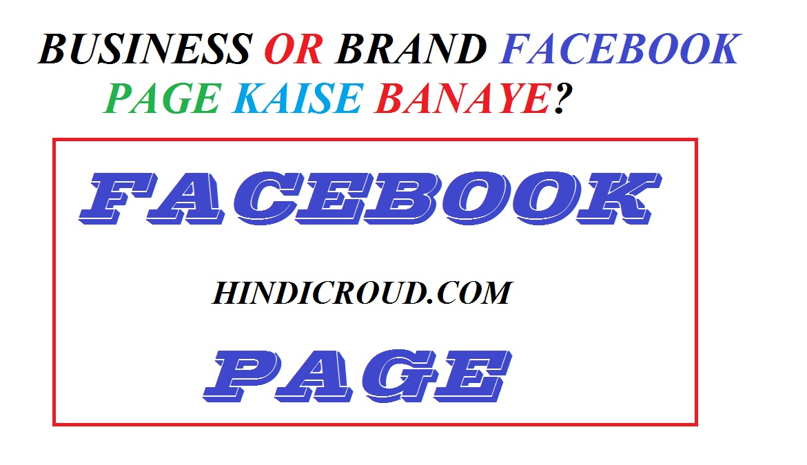 Facebook Page Kaise Banate Hai Puri Jankari Hindi Me How To Delete Or  Remove Facebook Business
