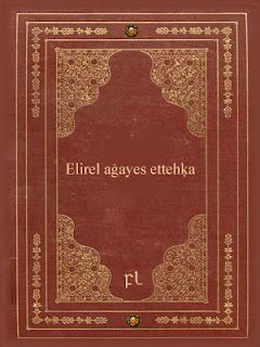 Elirel aġayes ettehķa Cover