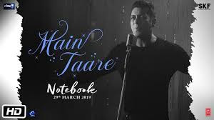 Main Taare Full Song Lyrics - Salman Khan - Notebook
