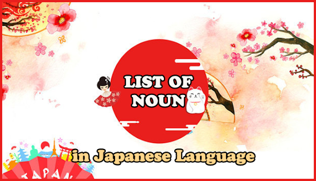List of Noun in Japanese Language