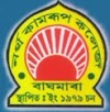 College Recruitment Of North Kamrup 2019: Assistant Professor [9 Posts]