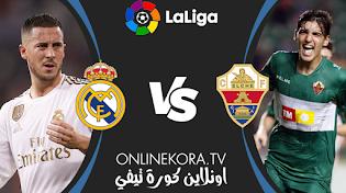 مشاهدة مباراة ريال مدريد وإلتشي بث مباشر اليوم 30-12-2020 في الدوري الإسباني