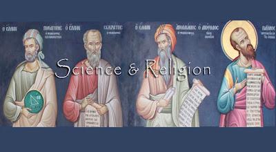 Επιστήμη και Θρησκεία:  Από τις θεωρίες και τα δόγματα στον άνθρωπο