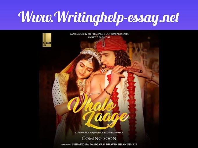 "Shraddha Dangar and Bhavin Bhanushali starrer - Aishwarya Majumdar and Divya Kumar's melodious song ""Vhalo Lage"" teaser released,"