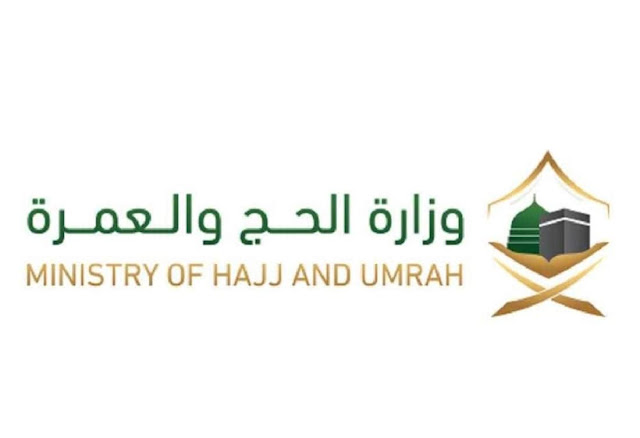 Ministry of Hajj & Umrah launched an E-Service to Refund Umrah Visa Fees