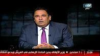 برنامج المصرى أفندى حلقة الإثنين 17-7-2017 مع محمد على خير