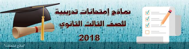 موقع وزارة التربية والتعليم 50 سؤال