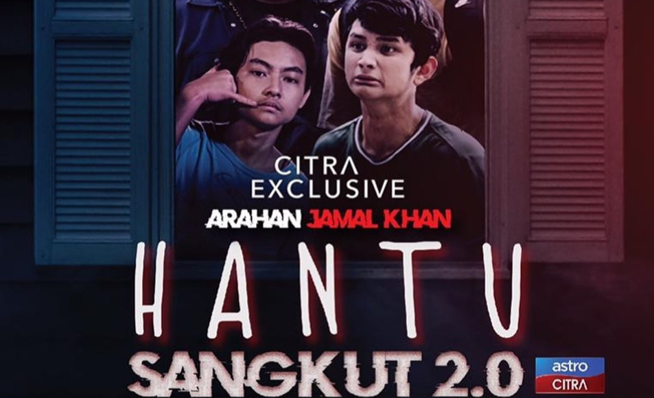 Tonton Telefilem Hantu Sangkut 2.0 (2021)
