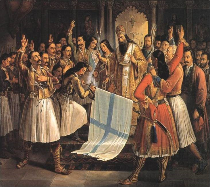 Το 1821 και η νέα Τουρκοκρατία
