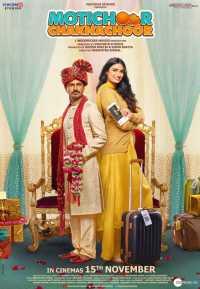 Motichoor Chaknachoor Full Movie (2019) Hindi Download 480p
