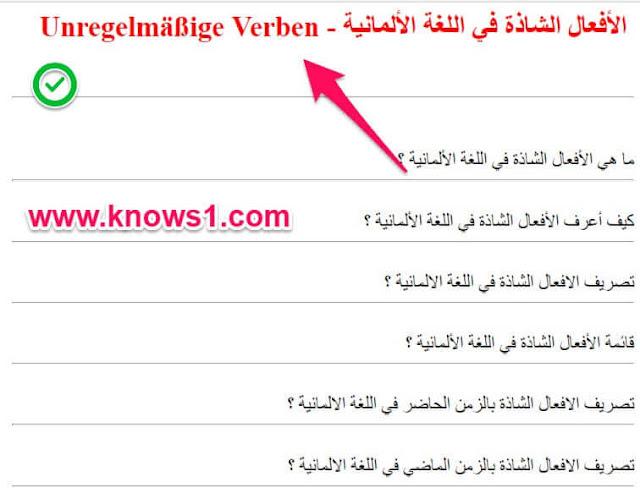 unregelimäßige verben französsch, unregelmäßige verben türkisch, alle unregelmäßige verben deutsch liste, alle unregelmäßige verben deutsch pdf, alles unregelmäßige verben deutsch, ego4u.de unregelmäßige verben, english g 21 unregelmäßige verben, klaus h. zimmermann unregelmäßige verben, konjunktiv i unregelmäßige verben, l'imparfait unregelmäßige verben,