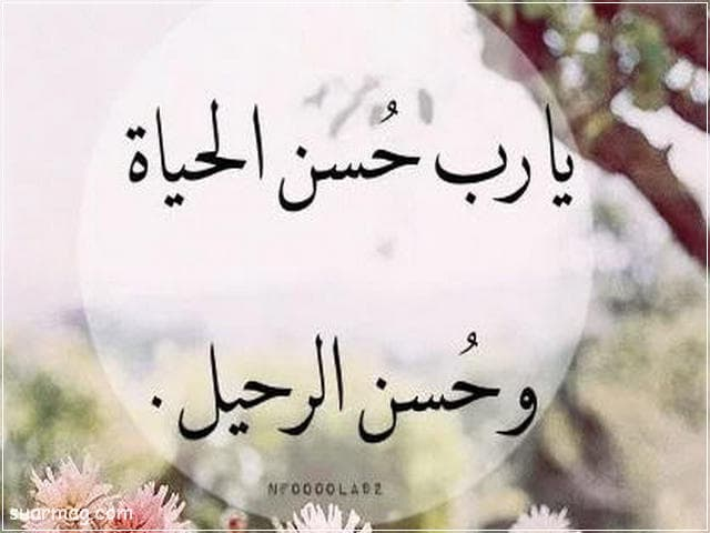 بوستات دينيه رائعه مكتوبه 7   religious written posts 7