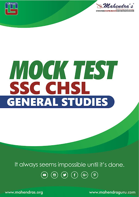 100 Important General Studies Questions For SSC CPO / CHSL Exam | 24.03.18