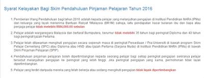 Syarat kelayakan pendahuluan pinjaman MARA