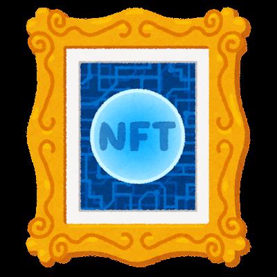 NFTアートのイラスト