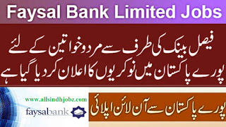 Faysal Bank Jobs 2020 For Bank Manager