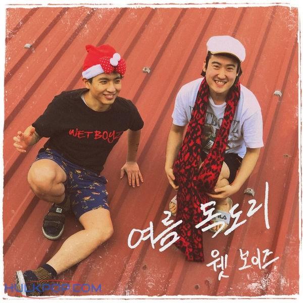 Wet Boyz – 여름 목도리 – Single
