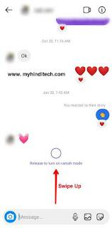 Instagram Vanish Mode