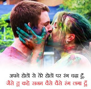 Happy Holi Special Wishes Greetings Photo Pics Images Status4