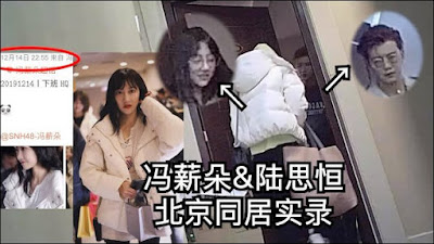 Skandal Feng Xinduo SNH48 Nanashi Scandal Kasus