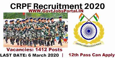 CRPF Head Constable Recruitment Notification 2020