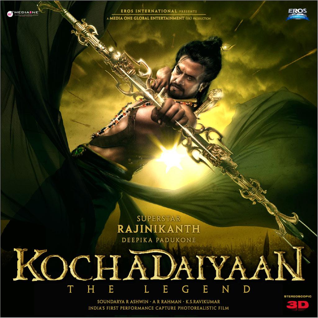Rukmini Vijayakumar Kochadaiyaan KOCHADAIYAAN (2012) FU...