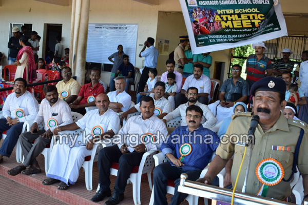 Kerala, News, Sports, Athletic Meet, School, Winners, Prize, Distribution
