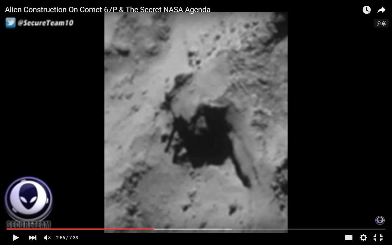 光明會 錫安長老會 聖羅馬帝國和NWO 及森遜密碼驗證: 彗星67P上的外星建築及NASA的秘密議程