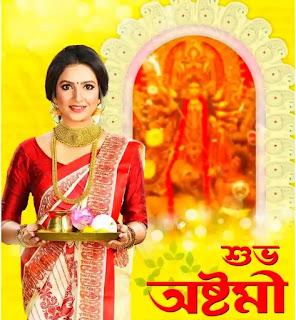 Subho Maha Ashtami image