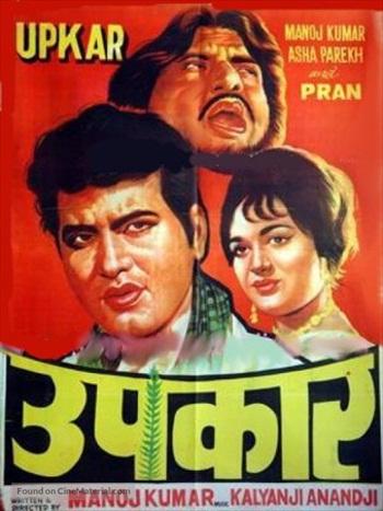 Upkar 1967 Hindi Movie Download