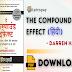 द कंपाउंड इफ़ेक्ट: डैरेन हार्डी PDF Download