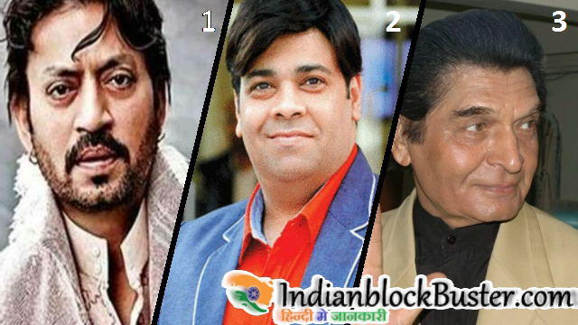 बॉलीवुड पहुंचने वाले राजस्थानी अभिनेता व अभिनेत्रियों के फोटो व नाम