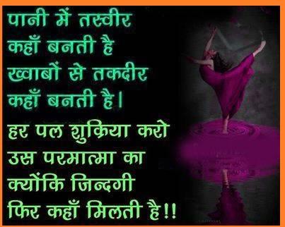sad love images in marathi Download For HD