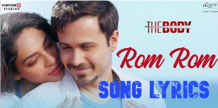 रोम रोम  ROM ROM  LYRICS HINDI - THE BODY |  YoLyrics