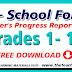 SF 9- School Form 9 ( Learner's Progress Report Card) Grades 1- 12