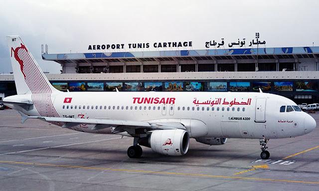 طائرة التونيسار