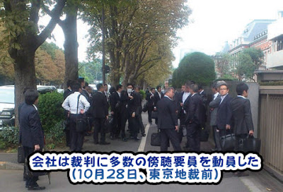 http://doro-chiba.org/nikkan_dc/n2016_07_12/n8192.htm