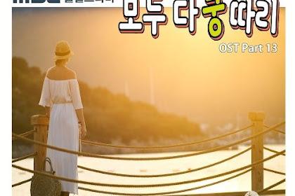 [Single] MINE - Everybody Says Kungddari OST Part 13 MP3