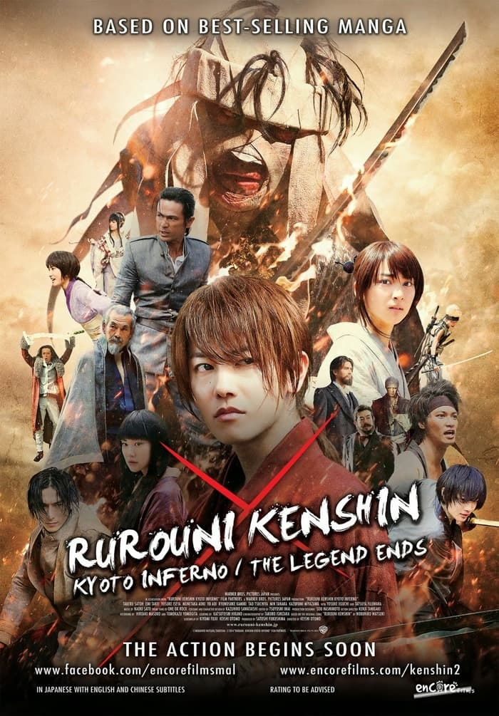 Download Rurouni Kenshin: The Legend Ends (2014) Subtitle Indonesia