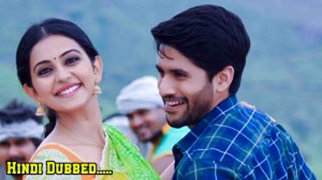 Rishtey A Grand Celebration Full Movie Hindi Dubbed Naga Chaitanya Confirm Release Date 2021