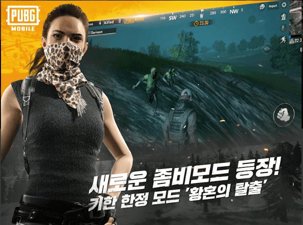 تنزيل لعبة ببجي الكورية اخر اصدار 2019 PUBG MOBILE KR