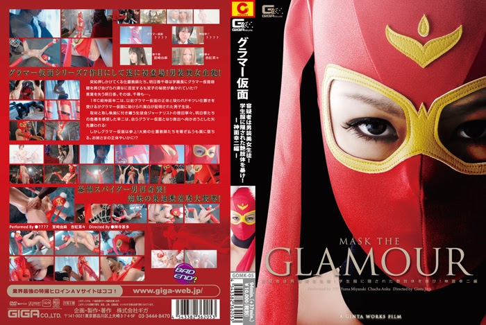 GOMK-05 Glamour Masks – The Suspect adalah siswi cantik berbusana pria.  Tunjukkan Tubuh Seksinya Di Bawah Seragam!