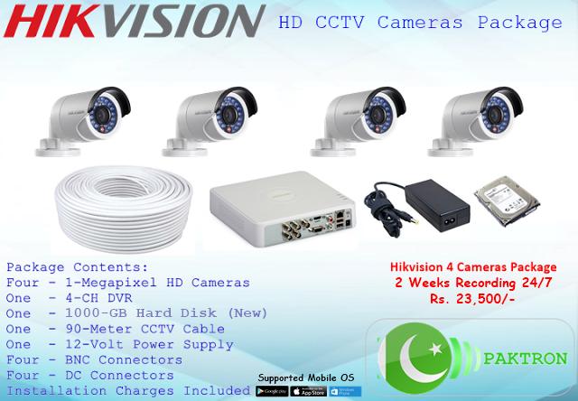 Hikvision CCTV Cameras Pakistan