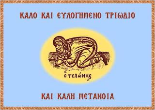http://1.bp.blogspot.com/-dsUO_69bUpM/TVbiK9lZ7oI/AAAAAAAABMk/WzoKZu3tkyM/s800/TELONIS-ME-EYXH-2011.jpg